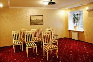 Конференц-зал (Гостиница Ностальжи)
