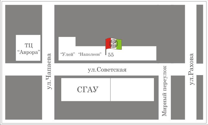 Схема проезда (Гостиница Ностальжи)